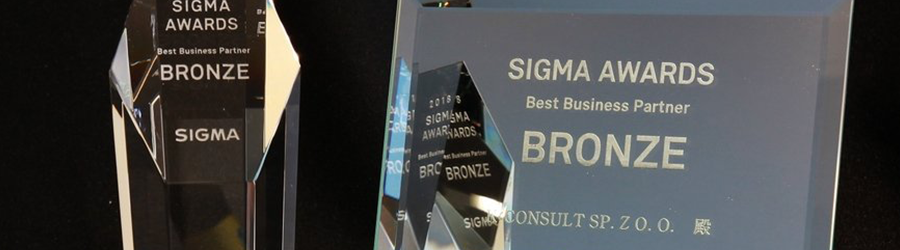 K-Consult Sigma Awards